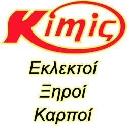 kimis-ksiroi-karpoi
